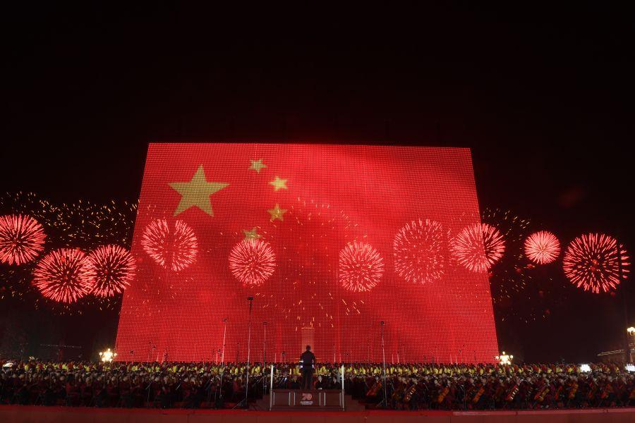 慶祝中華人民共和國成立70周年聯歡活動舉行