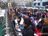 现场直击:2015国家公务员考试青岛考点