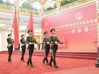 國家勛章和國家榮譽稱號頒授儀式在京舉行