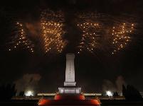 庆祝中华人民共和国成立70周年联欢活动举行