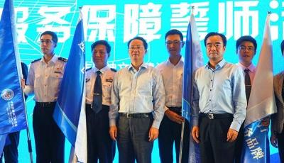 第二届中国国际进口博览会窗口服务保障誓师活动举行