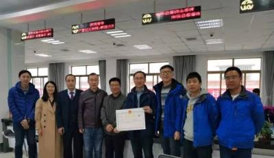 青旅集团联合官鹅沟旅游公司共同成立青陇文旅集团