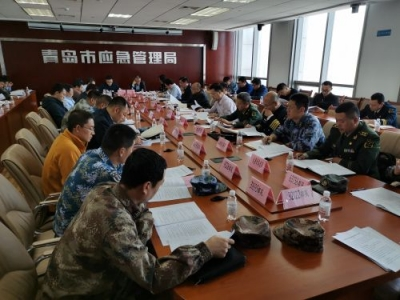 青岛国防动员与应急联动工作机制协调会召开