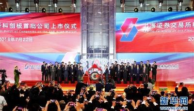 大江奔腾势如虹——习近平主席出席第二届中国国际进口博览会纪实