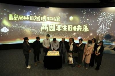 青岛贝林自然博物馆两周年 举办分享会庆祝发展成果