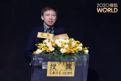 搜狐號日均曝光15億、搜狐網經典版正式恢復