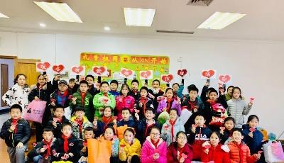 【暖冬有愛】——青島鎮江路小學小石榴中隊愛心棉衣捐贈公益活動紀實