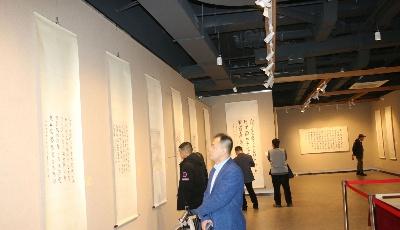 和风清穆——刘绍刚书法篆刻展盛装启幕