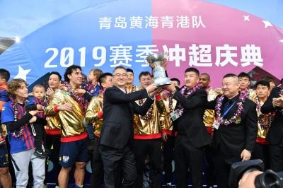 2019年青島市十大體育新聞出爐