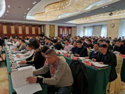 山东省住建系统精神文明建设会议在青召开