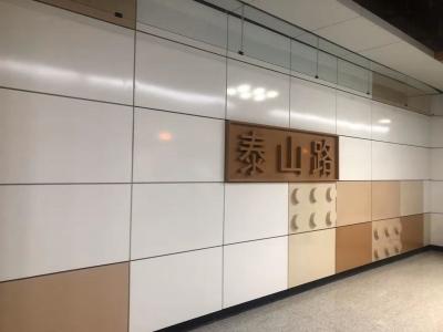定了!青岛地铁2号线西段12月16日上午11时通车