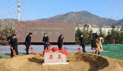 青岛实验初级中学李沧分校正式开工 2021年招生