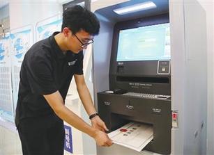 """青岛前湾保税港区率先上线智能登记系统 大发快3设立进入""""秒批""""时代"""