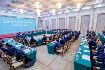 劉家義在山東省人大設立常委會40周年座談會上強調 堅持以習近平新時代中國特色社會主義思想為指導 履行好法定職責完成好使命任務