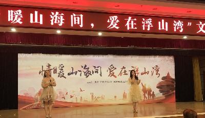 香港中路街道舉辦扶貧工作總結表彰會