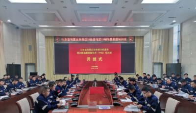 青岛市地震应急救援专业技术中级培训在济南开班