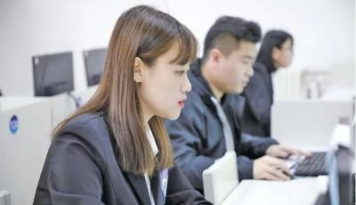 又獲一國家獎項,青島成為全國第5個中國軟件特色名城