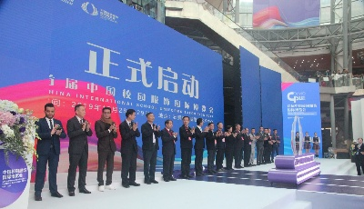 年生产力达 300万套!青岛企业走红中国校园服饰国际博览会