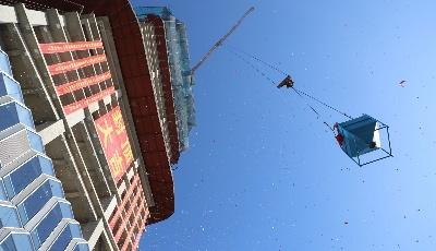赋能青岛金融力 国信金融中心主塔楼圆满封顶