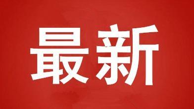 即日起,视觉中国、IC photo两家网站暂停服务全面整改