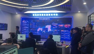 青島市市南區新時代文明實踐中心、市南區融媒體中心揭牌成立