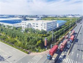 青岛西海岸综合保税区——青岛打造对外开放新高地的闪亮新名片