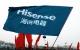 海信电器公告:公司名称拟变更为海信视像