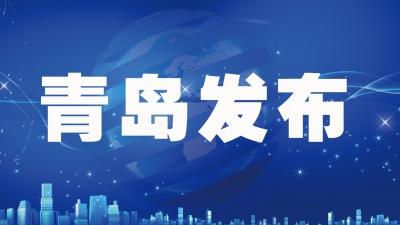 青島市嶗山區直機關 工會委員會成立
