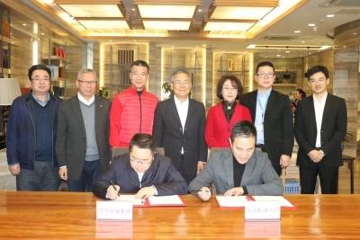 青島出版集團與北京機遇空間簽署投資協議