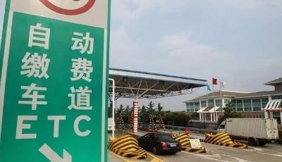 青岛东到青岛机场高速费上涨?官方说明来了