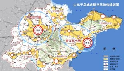 解析|發揮山東半島城市群龍頭作用,山東有哪些大動作?