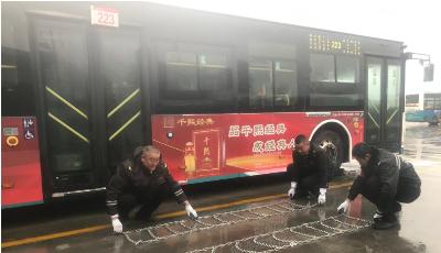 温馨巴士积极应对恶劣天气 全力保障市民安全出行