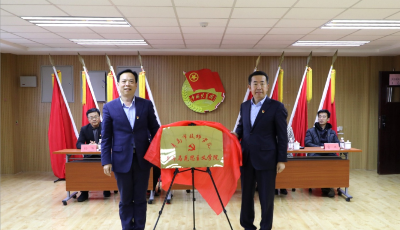 全国技工院校首家青年马克思主义学院在青岛市技师学院揭牌成立