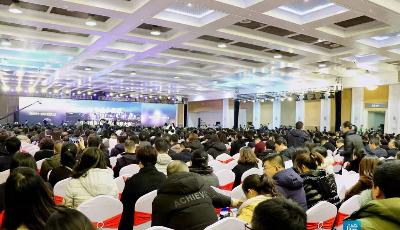 2020青岛崂山区企业家大会隆重召开