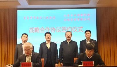 日日顺与青岛市南区政府达成战略合作 推动跨境物流高质量大发快3