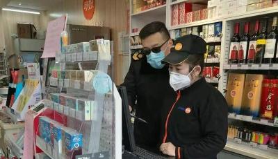 全力维护防疫防控期间市场秩序 市南区处置各类投诉举报129件