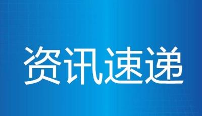 山東省第十五屆讀書朗誦大賽選拔賽暨青島市2020年網絡讀書朗誦大賽正式啟動