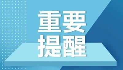 明天起,青岛地铁加大线网行车间隔