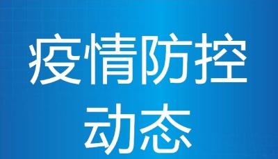 青島市圖書館提供線上服務 維普中文期刊開放免費下載服務