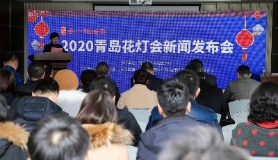 2020青島花燈會正月來相會,四大板塊帶你紅火過大年