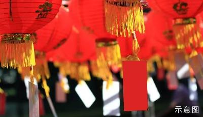 祈福、赏民俗、逛庙会,藏马山新春大庙会年味十足