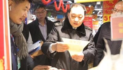 市市场监管局专项检查春节市场食品安全