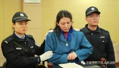 """山东省委政法委公号评""""彭博寻衅滋事案"""":网络绝非法外之地"""