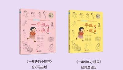 書單|新年伊始 曉童書送你一份快樂好禮!