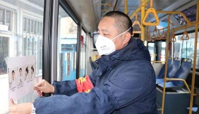 """青岛多条公交线路开出""""疫情防治宣传车"""""""