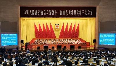 省政协十二届三次会议举行全体会议进行大会发言 为推进新时代现代化强省建设建言献策汇聚力量
