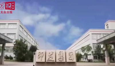 這就是山東|山東3大中華老字號輕工業品牌,你知道幾個?