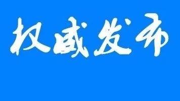 山東16市新型肺炎醫療救治定點醫院最新名單