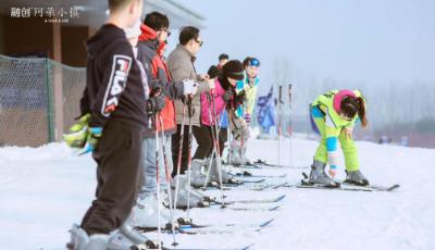 网红亲子打卡地!青岛融创·阿朵小镇滑雪场开门纳客