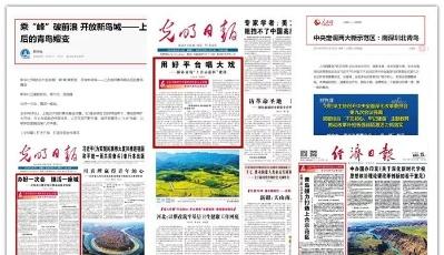 """1年報道2600余篇條!央媒為何對青島""""不惜筆墨""""?"""